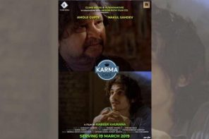 'Karma Cafe': A short film that takes us on an emotional roller-coaster ride