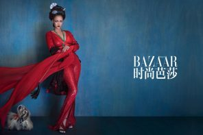 Rihanna called out for cultural appropriation over Harper's Bazaar cover